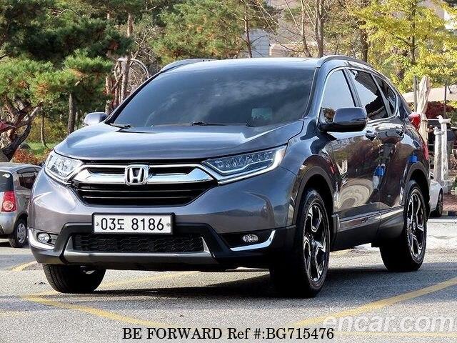 Used 2017 Honda Crv >> 2017 Honda Cr V