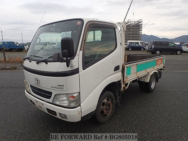 Used 2005 TOYOTA TOYOACE BG805918 for Sale