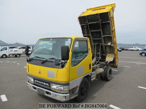 Used 2001 MITSUBISHI CANTER BG847064 for Sale