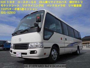 Used 2014 TOYOTA COASTER BG954369 for Sale