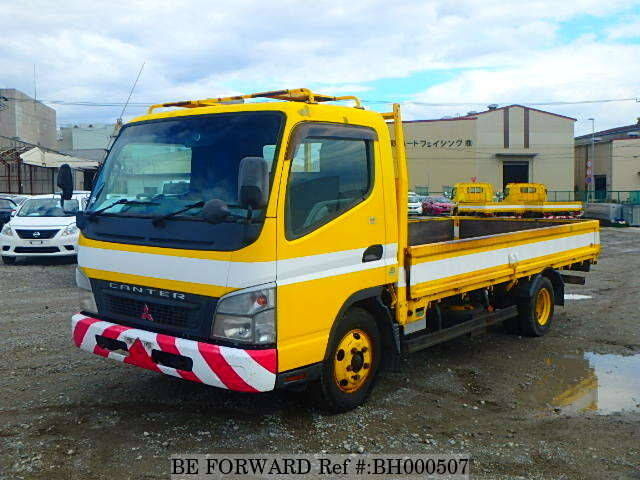 Used 2005 MITSUBISHI CANTER BH000507 for Sale