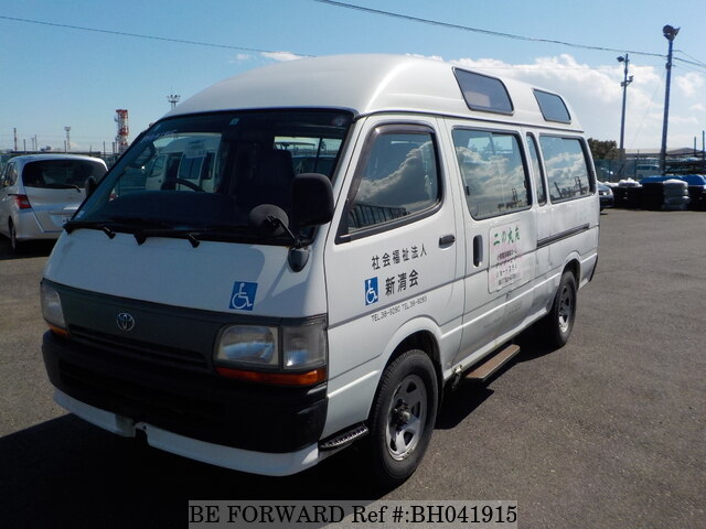 Used 1997 TOYOTA HIACE VAN BH041915 for Sale