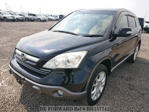 Used 2008 HONDA CR-V BH157742 for Sale