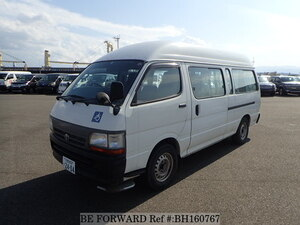 Used 2005 TOYOTA HIACE COMMUTER BH160767 for Sale