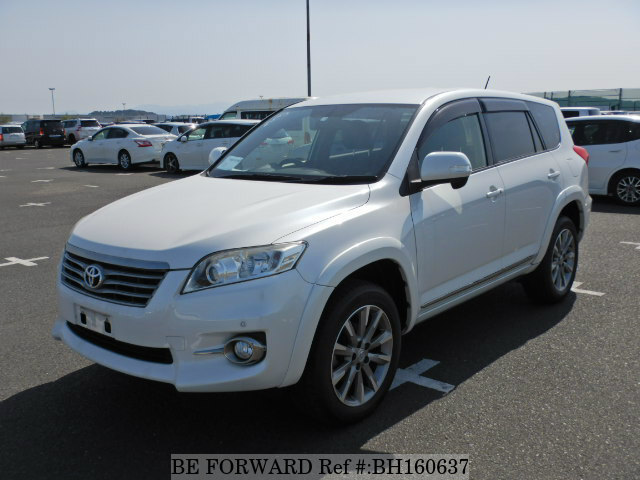 Used 2013 TOYOTA VANGUARD BH160637 for Sale