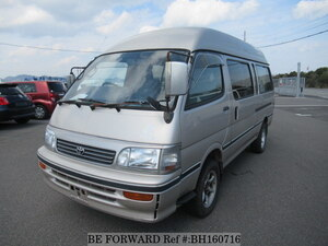 Used 1996 TOYOTA HIACE VAN BH160716 for Sale