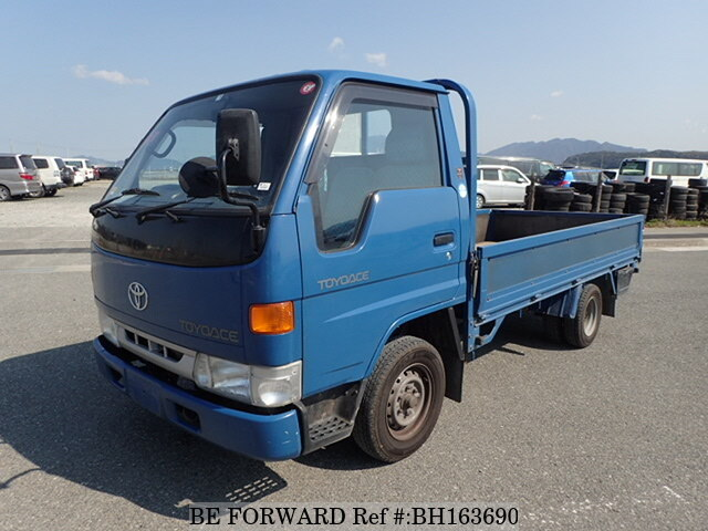 Used 1996 TOYOTA TOYOACE BH163690 for Sale