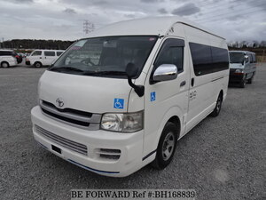 Used 2008 TOYOTA HIACE COMMUTER BH168839 for Sale