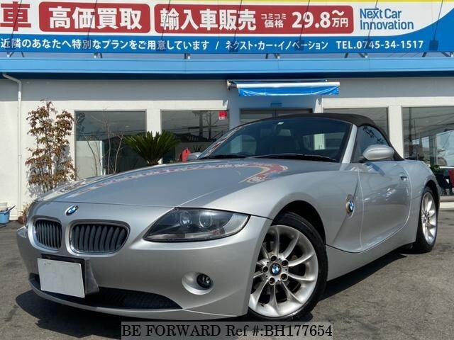 Used 2005 BMW Z4 BH177654 for Sale