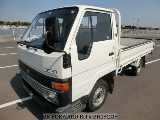 Used 1985 TOYOTA HIACE TRUCK BH181218 for Sale