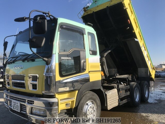 Used 2007 ISUZU GIGA BH191265 for Sale
