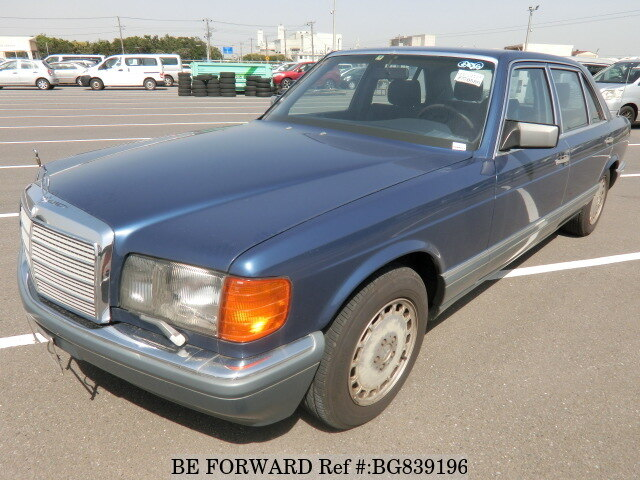 Used 1987 MERCEDES-BENZ S-CLASS BG839196 for Sale