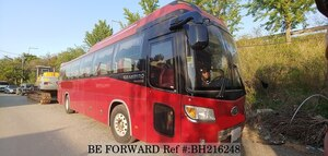 Used 2010 KIA GRANBIRD BH216248 for Sale