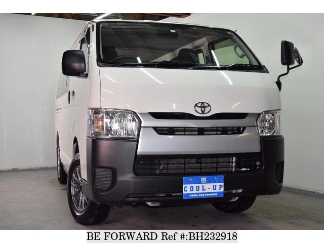 Used 2015 TOYOTA REGIUSACE VAN BH232918 for Sale