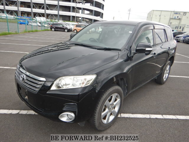Used 2009 TOYOTA VANGUARD BH232525 for Sale