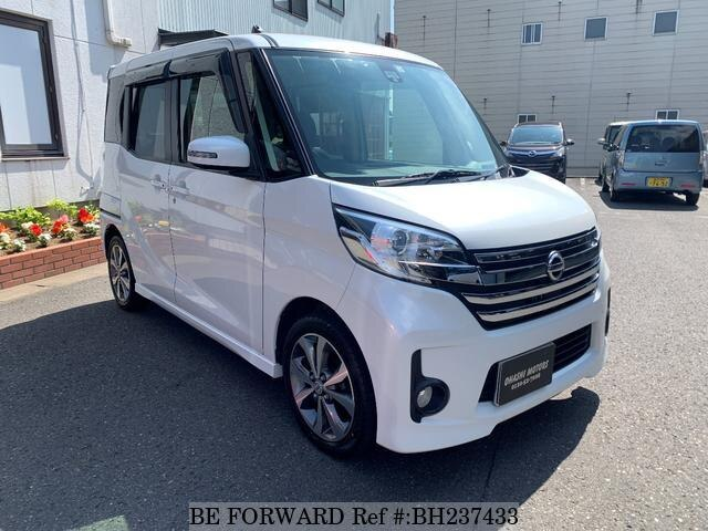 Used 2016 NISSAN DAYZ ROOX BH237433 for Sale