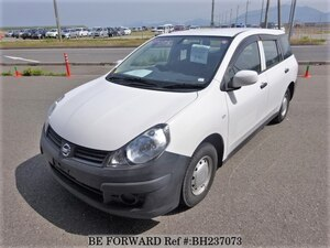 Used 2015 NISSAN AD VAN BH237073 for Sale