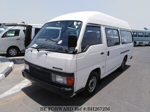 Used 1993 NISSAN CARAVAN VAN BH267256 for Sale