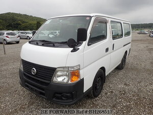 Used 2006 NISSAN CARAVAN VAN BH268513 for Sale