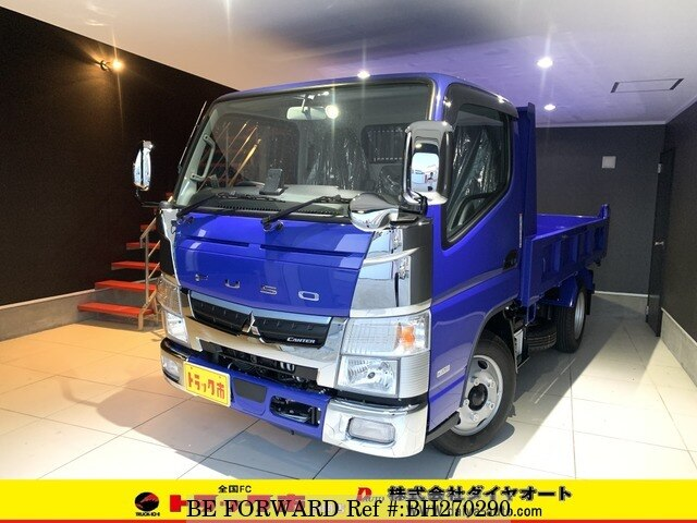Used 2020 Mitsubishi Fuso Canter 3 0 Dx 2pg Fba60 For Sale Bh270290 Be Forward