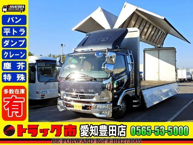 Used 2006 MITSUBISHI FIGHTER BH273005 for Sale