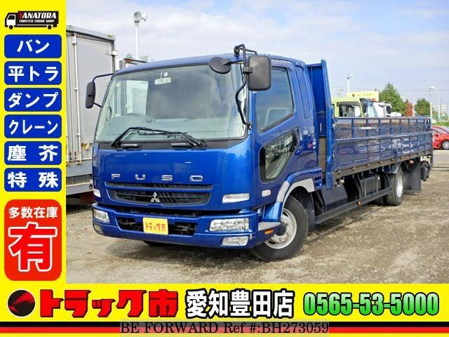 Used 2007 MITSUBISHI FIGHTER BH273059 for Sale