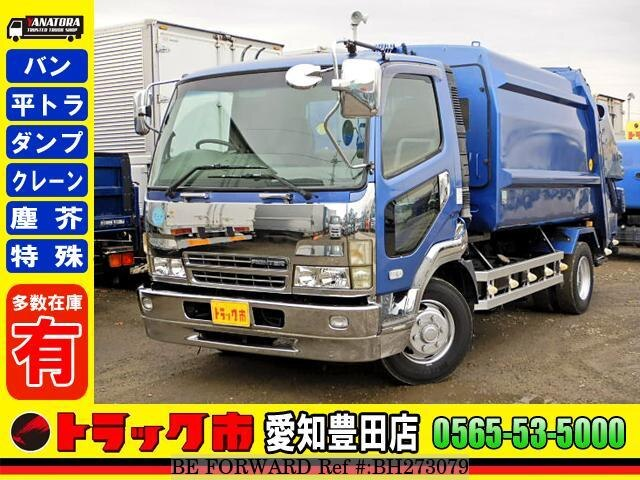 Used 2002 MITSUBISHI FIGHTER BH273079 for Sale