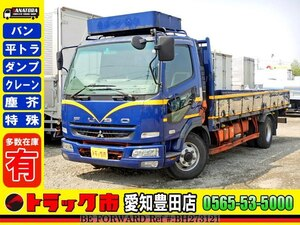 Used 2006 MITSUBISHI FIGHTER BH273121 for Sale