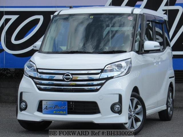 Used 2015 NISSAN DAYZ ROOX BH330029 for Sale