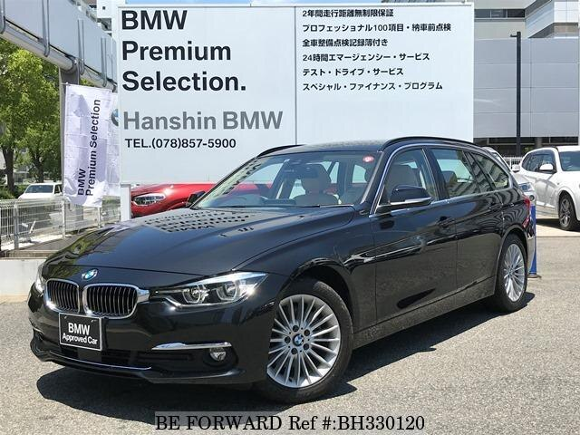 Used 2016 BMW 3 SERIES BH330120 for Sale