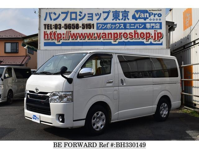 Used 2016 TOYOTA REGIUSACE VAN BH330149 for Sale