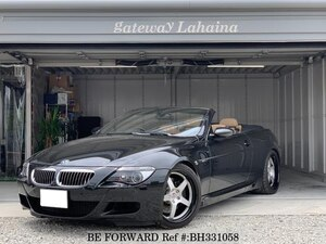 Used 2008 BMW M6 BH331058 for Sale