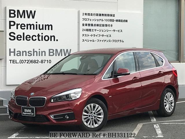 Used 2018 BMW 2 SERIES BH331122 for Sale