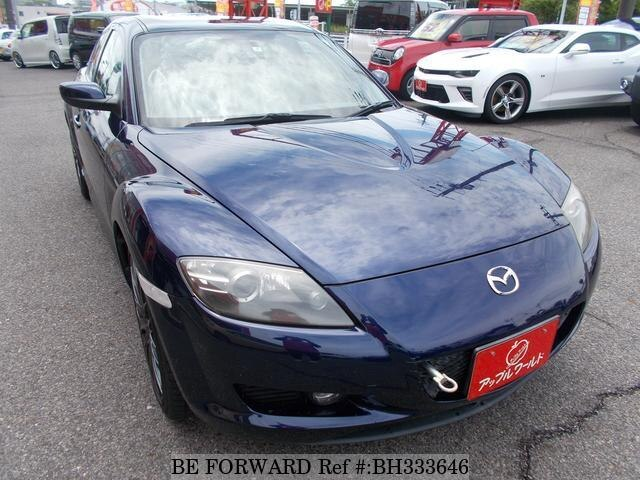 Used 2007 MAZDA RX-8 BH333646 for Sale