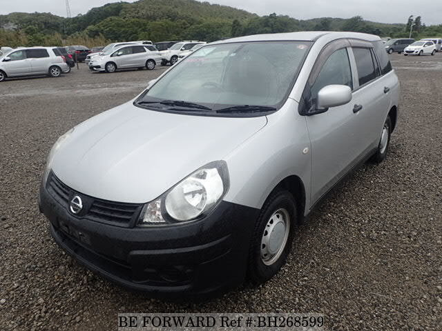Used 2014 NISSAN AD VAN BH268599 for Sale
