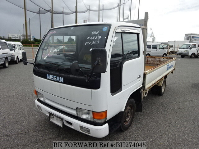 Used 1994 NISSAN ATLAS BH274045 for Sale