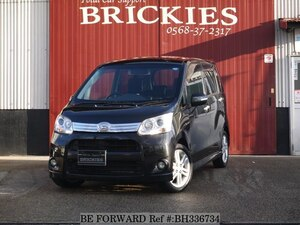Used 2011 DAIHATSU MOVE BH336734 for Sale