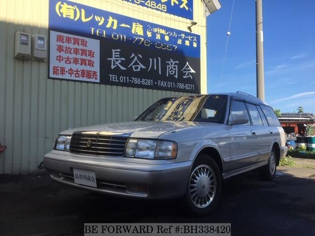 Used 1994 TOYOTA CROWN STATION WAGON BH338420 for Sale