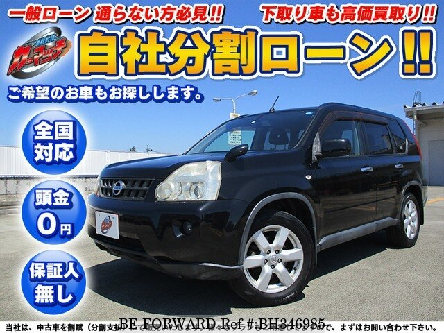 Used 2007 NISSAN X-TRAIL BH346985 for Sale