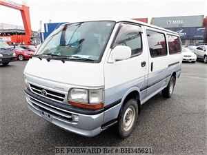 Used 1998 TOYOTA HIACE VAN BH345621 for Sale