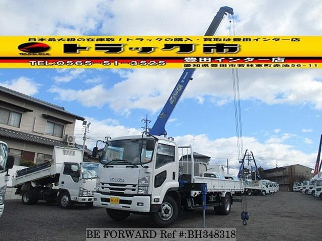 Used 2017 ISUZU FORWARD BH348318 for Sale