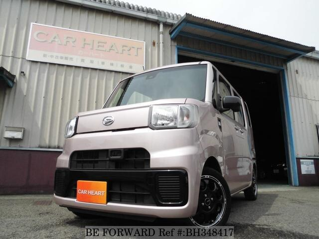 Used 2016 DAIHATSU HIJET VAN BH348417 for Sale
