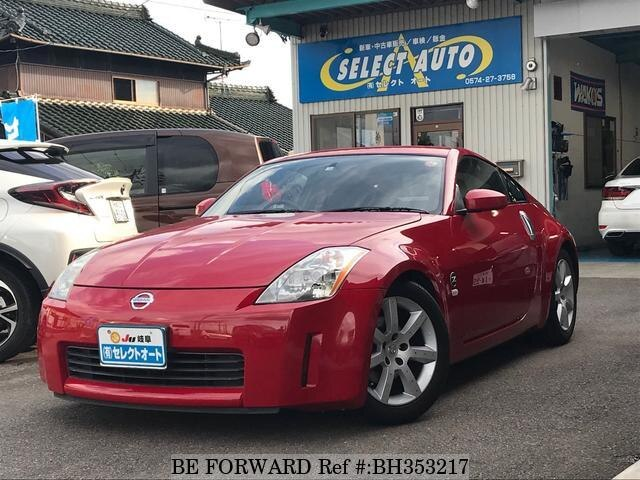 Used 2003 NISSAN FAIRLADY Z BH353217 for Sale