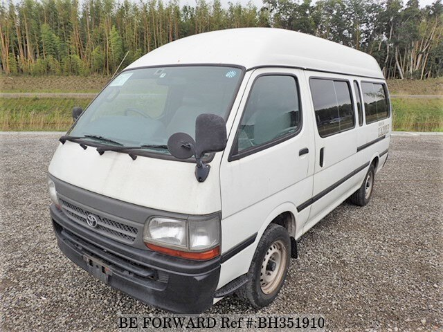 Used 2002 TOYOTA HIACE COMMUTER BH351910 for Sale