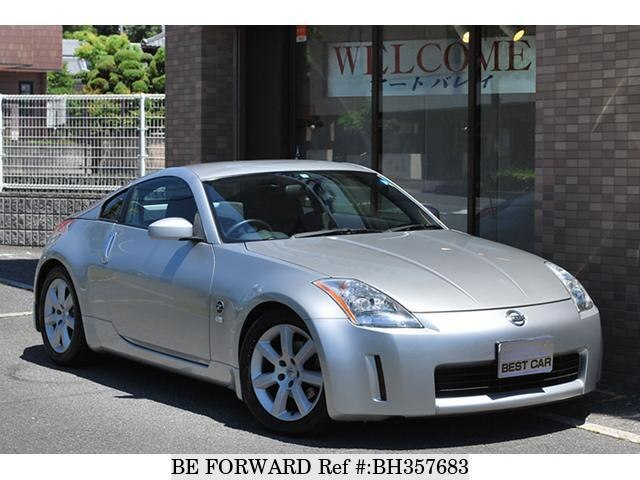 Used 2002 NISSAN FAIRLADY Z BH357683 for Sale