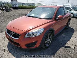 Used 2012 VOLVO C30 BH363331 for Sale