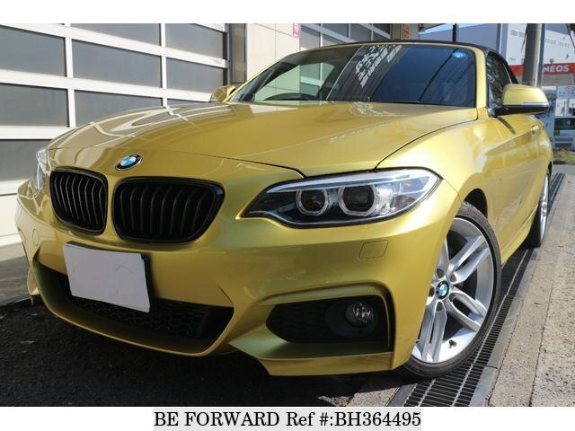 Used 2015 BMW 2 SERIES BH364495 for Sale