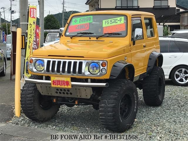 Used 1995 SUZUKI JIMNY SIERRA BH371568 for Sale