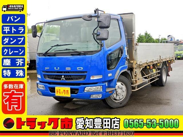 Used 2006 MITSUBISHI FIGHTER BH371630 for Sale