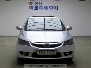 Used 2009 HONDA CIVIC BH373294 for Sale